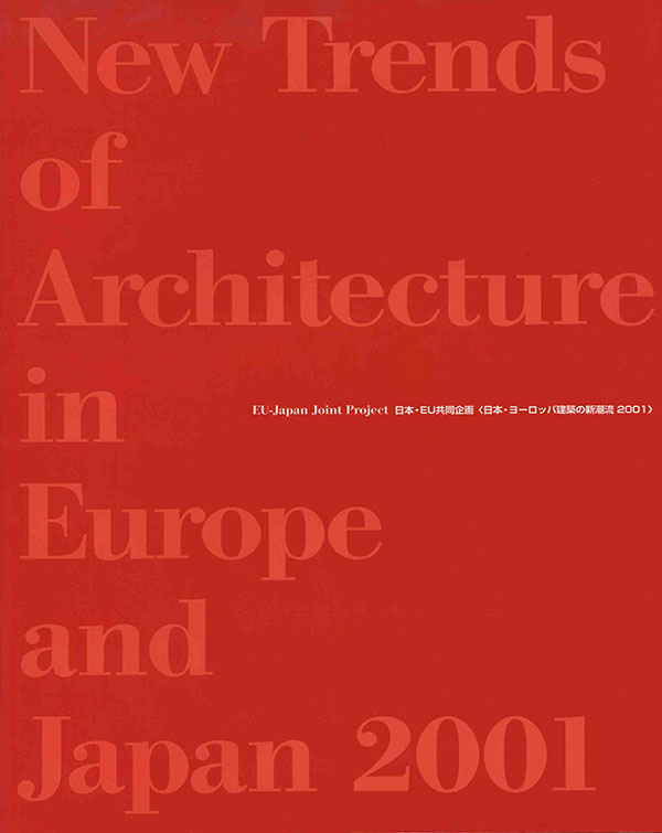 new-trends-of-Architecture-in-Europe-and-japan.jpg